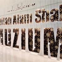 The Sultan Alam Shah Museum, Shah Alam (1)