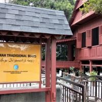 'Rumah Tradisional Bugis' - Sultan Alam Shah Museum (2)