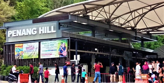 Penang Hill's ground station. (photo credit : Shah Said ; @ all rights reserved)