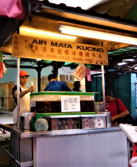 popular amongst visitors to Petaling Street - ice cold drinks. (photo credit : Shah Said ; @ all rights reserved)