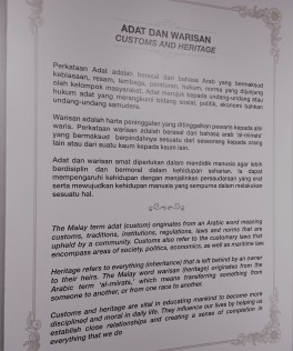 Adat and Warisan - Exhibit from The Sultan Alam Shah Museum, Shah Alam, Selangor. (photo credit : Shah Said ; @ all rights reserved)