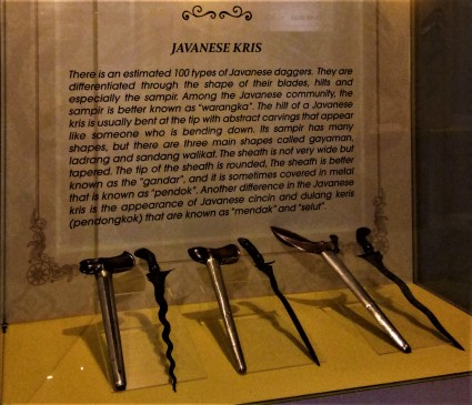 The Javanese Keris - Exhibit from The Sultan Alam Shah Museum, Shah Alam, Selangor. (photo credit : Shah Said ; @ all rights reserved)