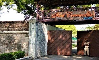 Entrance to the Fort Cornwallis complex. (photo credit : Shah Said ; @ all rights reserved)