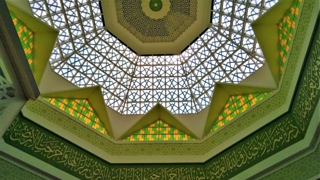 The Dome - Raja Haji Fisabillah
