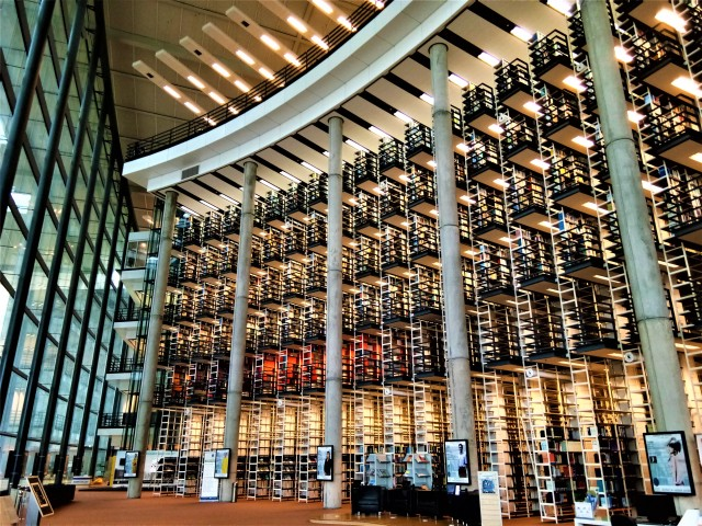 The Library - Universiti Teknologi PETRONAS