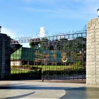 The Gates of the Istana Bukit Serene