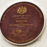 Declaration of A Heritage : The Mansion of Dato' Ja'afar